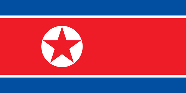 File:Democratic People's Republic of Korea Flag 1.png