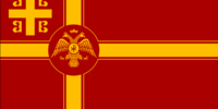 New Macedonian Empire