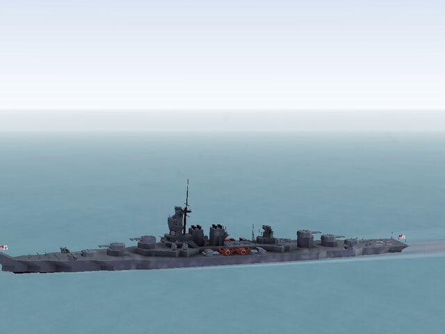 File:Windsor-class cruiser.jpg