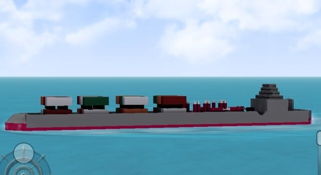 File:AFOH CARGO SHIP 1.jpg