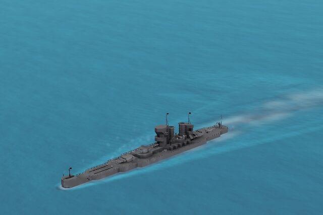 File:USS Arcadia.jpg