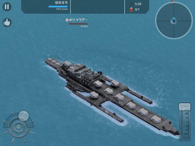 File:Battleshipcraft1.jpg