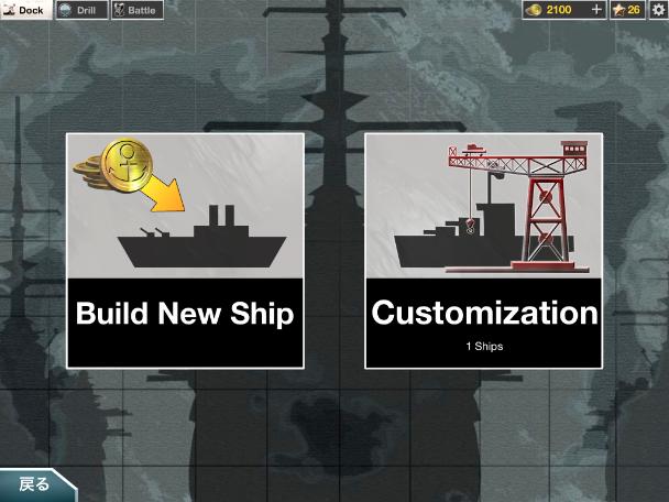 File:Battleshipcraft5.png