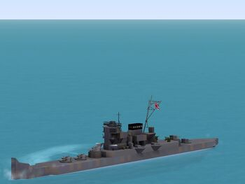 IJN-Mikuma heavy cruiser