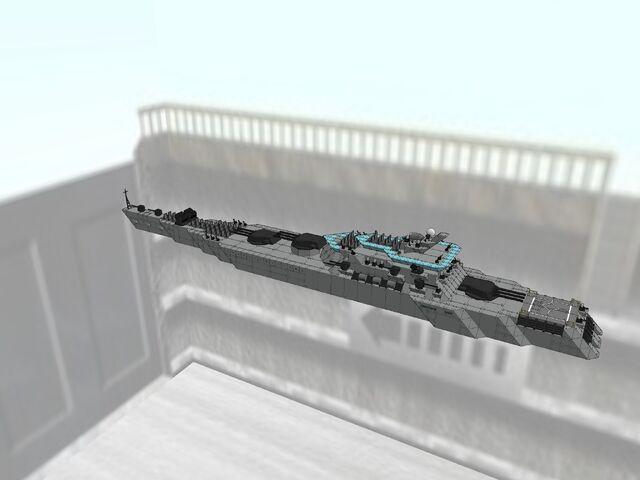File:Kasumiguara IV.jpg
