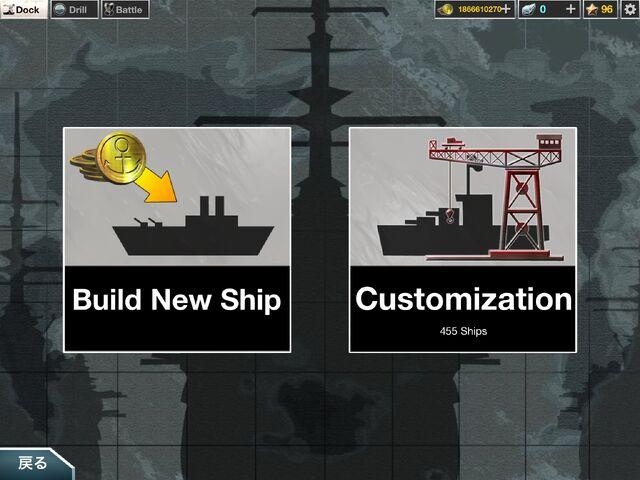 File:Battleship Craft IV.jpg