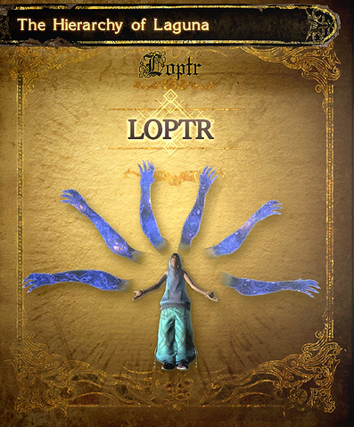 File:Loptr Page.png