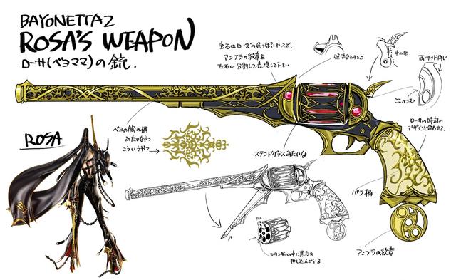 File:Rosas Weapon.png