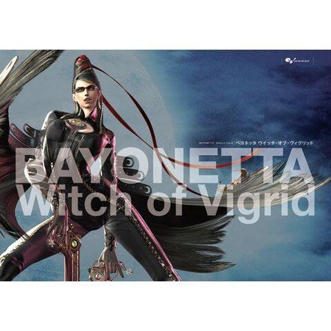File:Bayonetta Witch of Vigrid.jpg