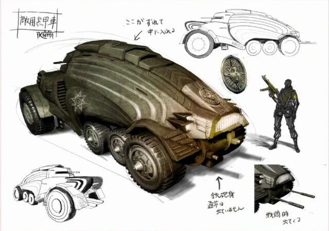 File:Armoured vehicle.jpg