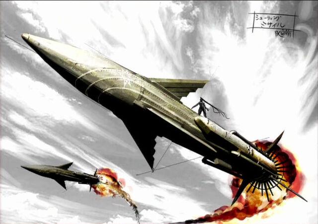 File:Missile.jpg