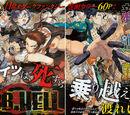 BB.Hell (manga)