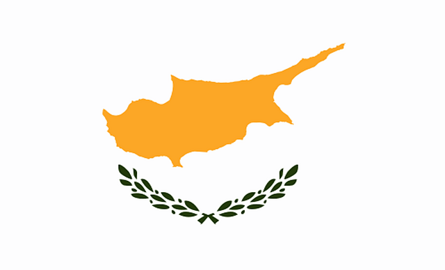File:Cyprus Flag.png