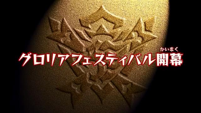 File:Beast Saga - 17 (1) - Japanese.png