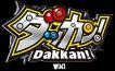 File:Dakkan wiki.png