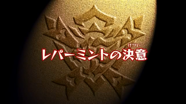 File:Beast Saga - 11 (2) - Japanese.png