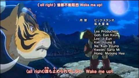 Beast Saga - ED - Wake me up