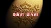 Beast Saga - 13 (1) - Japanese