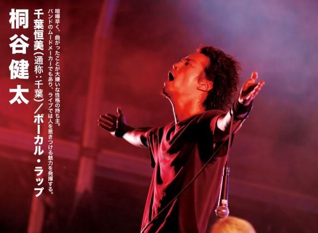 File:Chiba.jpg