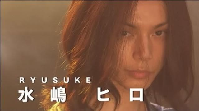 File:Ryusuke01.jpg