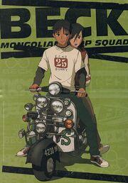 KoyukiMaho