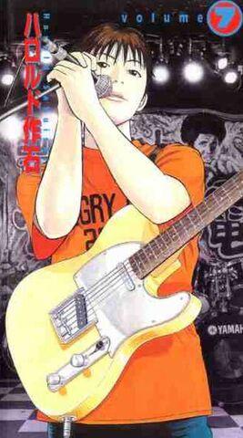 File:Koyuki V7.jpg
