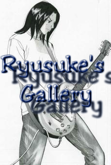 File:Ryusuke's Gallery.png