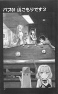 Chapter 091