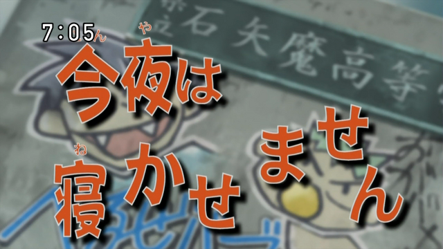 File:Episode 012.png