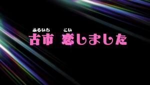 Episode 053B