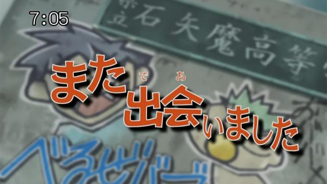File:Episode 008.png