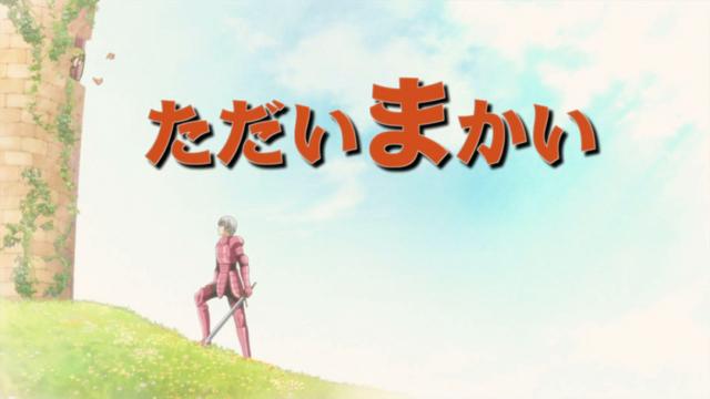 File:Episode 024.png