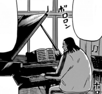Onizuka Plays The Piano