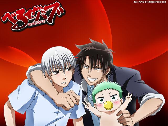 File:Baby-Beel-Oga-and-Furuichi.jpg