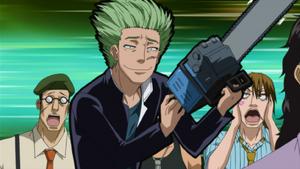Ryuichi Sanada