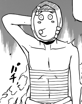 File:Mammon's Upper Body.png