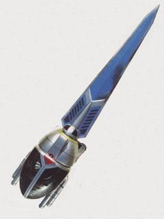 File:Stinger Blade.jpg