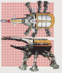 File:Bb-ar-gargantus-1-.jpg