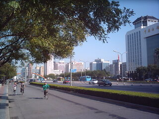 Chang'An Ave Jiannei