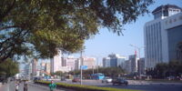 Chang'an Avenue
