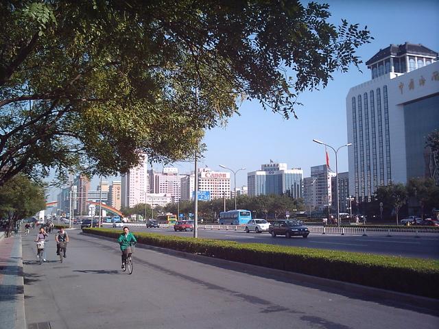 File:Chang'An Ave Jiannei.jpg