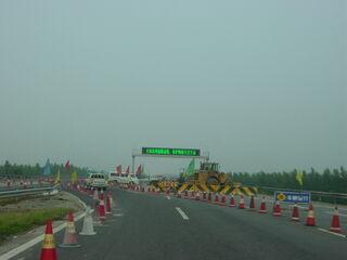 Dashihe Bridge Bauarbeit GFDL