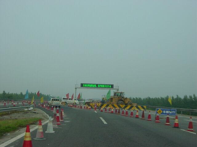 File:Dashihe Bridge Bauarbeit GFDL.jpg