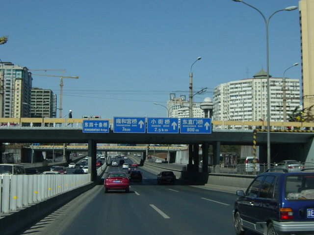 File:Dongsishitiao Bridge.jpg