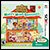 File:RAFFLE AC Happy Home Designer Download Code (NA).png