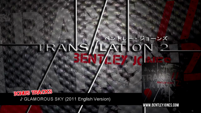 File:TRANSLATION 2 Album Sampler - GLAMOROUS SKY 2011 Eng.png
