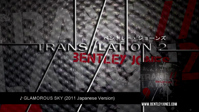 File:TRANSLATION 2 Album Sampler - GLAMOROUS SKY 2011 Jap.png