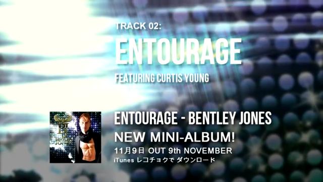 File:Entourage-track2-entourage.png