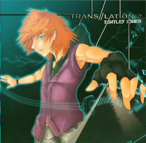 File:Translation 2 alternate cover 3.png