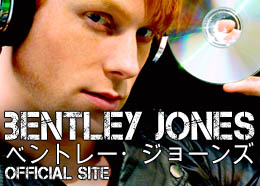 File:Bentleyjonessite.jpg